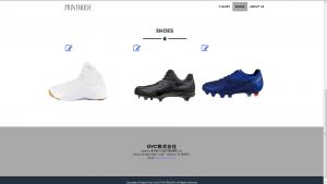 printmode_shoe1