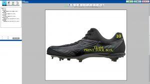 printmode_shoe4